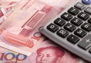 保单贷款不还会有什么后果影响会很大!