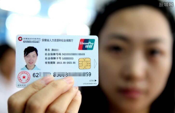 上海社保局12333_上海社保卡余额查询-
